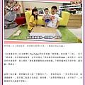 20190430 自由電子報-蔡阿嘎豪宅天價遭起底! 「不想生女兒」真相網友笑瘋.jpg