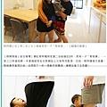 20190501 自由電子報-蔡阿嘎大走光小褲褲全都露兇手竟是他.jpg