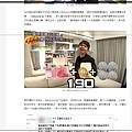 20190508 TVBS-鹽酥雞「3樣190」蔡阿嘎傻眼!店家反嗆:貴就不要買.jpg