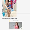 20190529 ETtoday-二伯超有料!「泳衣入鏡」蔡桃貴扯到領口 網大驚:會曝光.jpg