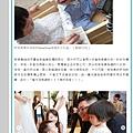 20190610 自由電子報-不到1歲就會自拍!蔡桃貴現身阿福婚禮萌翻眾人.jpg