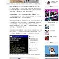 20190625 蘋果即時-網問「蔡阿嘎外遇藏鏡人嗎?」本尊親回!HowHow亂入X3.jpg