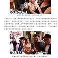 20190623 三立新聞-白癡公主「阿姨有沒有漂亮?」蔡桃貴一秒搖頭!她僵笑黑臉.jpg