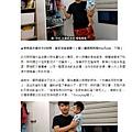 20190622 ETtoday-萌房首曝光!蔡桃貴「衣櫃快爆開」水手服Q炸 奶音嗆爸:我網紅啦~.jpg