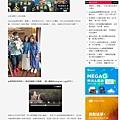 20190625 ETtoday-PTT狂問「蔡阿嘎有外遇藏鏡人嗎」 真的釣出本尊說話了!.jpg