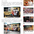 20190706 三立新聞-粉絲集資包公車送蔡桃貴!蔡阿嘎享「巨星待遇」:順便沾光.jpg