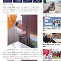 20190708 三立新聞-萌翻!蔡桃貴「鑽縫探頭」搭高鐵 乘客伸食指誘惑成功.jpg