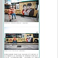 20190706 自由電子報-蔡桃貴1歲生日…粉絲買公車廣告祝壽 蔡阿嘎沾光享「巨星待遇」.jpg