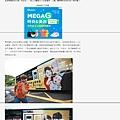 20190706 ETtoday-粉絲買「公車廣告」送蔡桃貴! 蔡阿嘎1家3口享「巨星待遇」:多虧阿貴.jpg