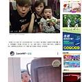 20190708 噓星聞-融化!1歲「蔡桃貴」搭高鐵與後座打招呼被偷拍 秒圈粉.jpg
