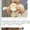 20190717 自由電子報-1歲蔡桃貴被放上餐桌轉網友怒轟:很可愛也不能這樣!.jpg