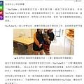 20190717 三立新聞-上班族15倍薪水!網友揭蔡阿嘎驚人收入.jpg