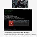 20190717 ETtoday-網揭YouTuber驚人業配收入! 爆蔡阿嘎「月收是上班族的15倍」.jpg