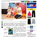 20190721 中時電子報-蔡桃貴周歲驚爆後腦著地摔落蔡阿嘎公開懺悔.jpg