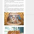 20190721 聯合新聞-蔡阿嘎兒子周歲Party 辦在全台最高檔親子餐廳.jpg