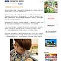 20190721 噓星聞-蔡桃貴剛滿周歲驚爆重摔落地送急診.jpg