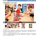 20190721 青年日報-Q萌蔡桃貴週歲趴子承父業人氣超旺.jpg