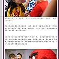 20190731 自由電子報-蔡桃貴人氣超車老爸蔡阿嘎軟萌變身電影咖.jpg
