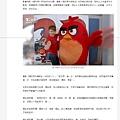 20190728 TVBS-網紅當道! 蔡阿嘎、理科、當肯獻聲「憤怒鳥」.jpg