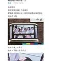 201907218 噓星聞-奶粉錢難賺 蔡阿嘎到韓國扮女裝竟被人認出?.jpg