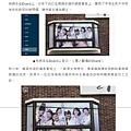 20190729 三立新聞-韓國旅遊驚見女版蔡阿嘎廣告看板釣出本人回應:被發現了.jpg