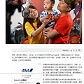 20190731 中時電子報-《憤怒鳥2》蔡桃貴靠爸參一咖!升格「亞洲最年輕配音員」.jpg