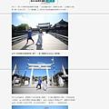 20190811 ETtoday-員旅照片曝光!網驚「大頭佛超好認啊」 蔡阿嘎鬆口解答了.jpg