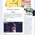 20190807 台視新聞-最嫩配音員蔡桃貴 小奶音超高人氣.jpg