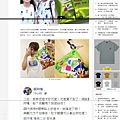 20190815 TVBS-老婆沒買到乖乖悠遊卡!蔡阿嘎花「20元成本價」到手.jpg