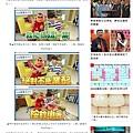 20190812 三立新聞-破解影片變廣告 蔡阿嘎亮「存證信函」火大怒嗆:告死你!.jpg