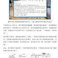 20191101 三立新聞-蔡阿嘎公開「韓國瑜邀約信」 網刷一排拒絕:合作就退訂閱.jpg