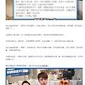 20191102 東森新聞-韓國瑜2度邀拍片!蔡阿嘎問一句粉絲秒崩潰.jpg