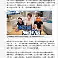 20191101 ETtoday-蔡阿嘎公開「韓國瑜邀約信」!慘遭萬人洗版苦洩心聲…網喊:這高招.jpg