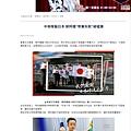 20191108   壹電視-中華隊輸日本蔡阿嘎帶賽失敗被噓爆.jpg