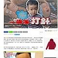 20191106 噓星聞-看到醫護人員就有反應蔡桃貴還沒打針就哭到崩潰!.jpg
