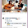 20191105 自由電子報-蔡阿嘎糗了!模彷畢書盡湧「倒讚潮」 釣出本尊12字嗆爆.jpg