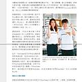 20191108 聯合晚報-YouTube好吸「睛」黏著度高 網友最愛看蔡阿嘎.jpg