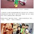 20191118 自由電子報-恭喜!蔡桃貴神預言…蔡阿嘎揭曉二寶名.jpg