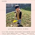 20191116 三立新聞-蔡桃貴吃醋賭氣!二伯曝媽媽心聲…感嘆PO文:真的長大了.jpg