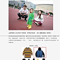 20191117 ETtoday-蔡阿嘎二寶暱稱揭曉! 「蔡桃貴再度預言成功」網笑:都是蘿蔔掛.jpg
