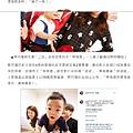 20191119 三立新聞-蔡阿嘎替2寶開IG!「蔡波能」粉絲數狂飆網:最猛胚胎.jpg