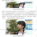 20191127 三立新聞-「蔡桃貴」驚現《炮仔聲》!蔡阿嘎哀怨⋯網笑:真比老爸紅.jpg