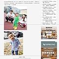 20191127 ETtoday《炮仔聲》又有網紅!台詞「出現蔡桃貴」:一歲可愛小弟弟.jpg