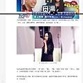 20191123 TVBS-張惠妹台語大考驗! 「修古單」笑翻蔡阿嘎.jpg