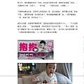 20191207 蘋果即時-蔡阿嘎亂教「射後不理」!蔡桃貴還被誇「最可愛負心漢」.jpg