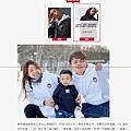 20191208 ETtoday-蔡阿嘎超寵員工「一季辦一次」員旅! 合照現「觀光客舉動」:明顯台灣來的.jpg