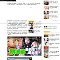 20191207 Nownews-蔡桃貴神預言!「蔡波能」性別公布 阿嘎哭哭沒人愛.jpg