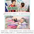 20191208 三立新聞-二寶性別曝光!蔡阿嘎嘲「精子濃度38%」 網見結果笑翻.jpg