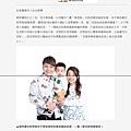 20191213 ETtoday-兒子高人氣奪百大網紅第一名蔡阿嘎笑回「很開心!」.jpg
