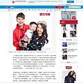 20191213 蘋果即時-蔡阿嘎開心被兒打敗 催HowHow鄧福如「生一個」.jpg